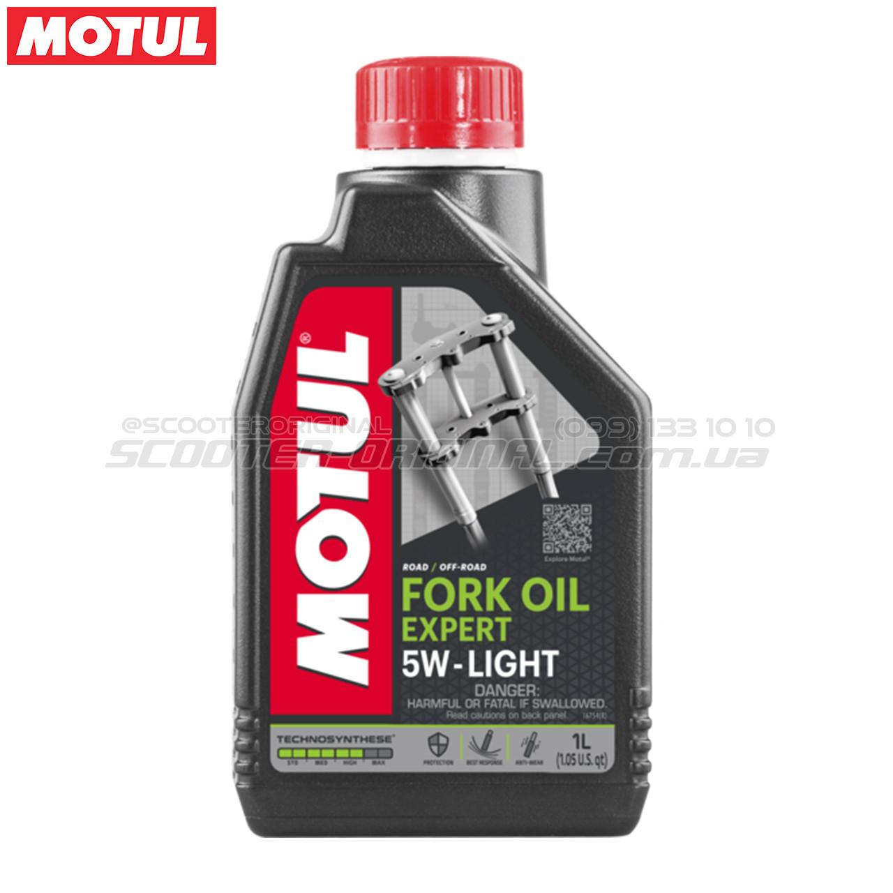 Гидравлическое масло MOTUL Fork Oil Expert Light 5W (1 литр)