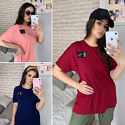Женская футболка свободная хлопок батал 48-58