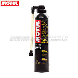 Герметик шин MOTUL P3 Tyre Repair (300 мл)