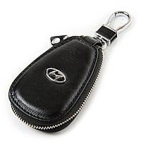 Авто-ключница кожа F633  Hundai .Купить оптом и в розницу кожаные ключницы.