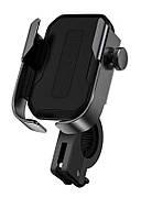 Вело-мото держатель для телефона Baseus Armor Motorcycle holder Черный (SUKJA-01)