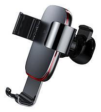 Держатель (автодержатель) для телефона в машину Baseus Metal Age Темно-серый/ Красный (SUYL-D0G), фото 3