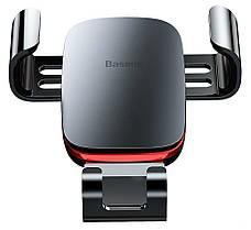 Держатель (автодержатель) для телефона в машину Baseus Metal Age Темно-серый/ Красный (SUYL-D0G), фото 2