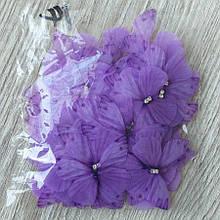 Бабочки из шифона. Лиловая 4 на 4.5 см