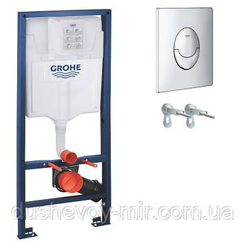 GROHE Rapid SL комплект для подвесного унитаза (бачек, крепеж, кнопка хром - двойн. слив)38721001(аналог
