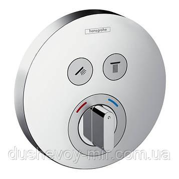 HANSGROHE ShowerSelect S Термостат для душа (внешняя часть) 15748000