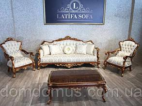 """Комплект м'яких меблів """"""""Ханедан """""""" (диван + два крісла, стиль бароко) Latifa Sofa, Туреччина"""