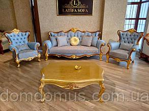 """Комплект м'яких меблів """"Gold"""" (диван + два крісла, Бароко) Latifa Sofa, Туреччина"""