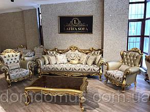 """Комплект мягкой мебели  """"VİYANA""""(диван + два кресла Барокко) Latifa Sofa, Турция"""