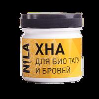Хна для бровей и био тату Nila(коричневая) 50гр
