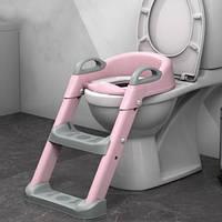 Накладка на унитаз с лесенкой Baby Assistant DA-6900 (розовый с серым)