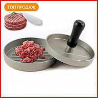 Пресс форма Burger Press UKC для бургеров гамбургеров котлет металлическая с антипригарным покрытием (844958)
