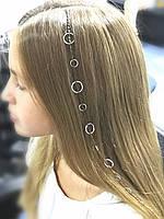 Кольца для волос Колечки Двойные Железные, 8×0.7 мм