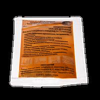 Бланидас Актив жидкое концентрированное бесхлорное средство 10 мл.