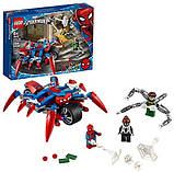 Конструктор LEGO Super Heroes 76148 Marvel Comics Людина-Павук проти Доктора Восьминога., фото 4