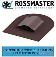 ОПТ - ROSSMASTER RS 88 B Покрівельний вентиль (до монтажу бітумної), фото 1