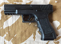 Пневматичний пістолет Umarex SA 177