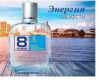 Туалетная вода для мужчин 8 Element 3202 Faberlic, 100мл