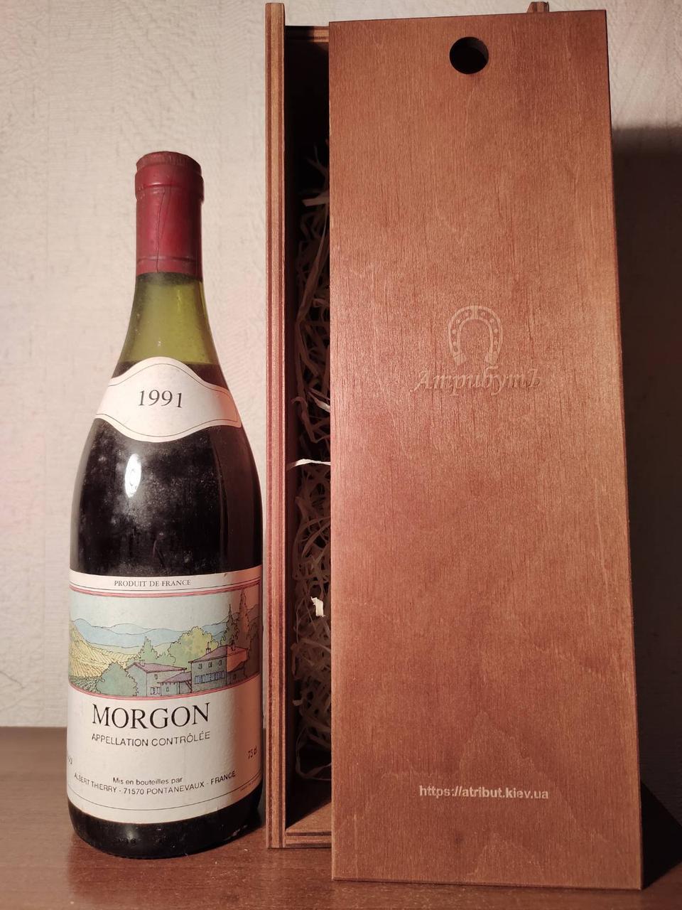 Вино 1991 года Morgon Франция