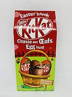 Пасхальный набор яиц KitKat 8*15 грамм