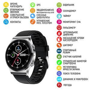 Умные смарт часы Smart watch  Modfit S600 Black-Silver .Мужские сенсорные смарт часы