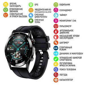 Наручные смарт часы Modfit GT05/Сенсорные наручные часы черные /Гарантія: 12 місяців