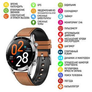 Умные смарт часы Smart watch Modfit GT05 Brown-Silver .Умные сенсорные часы .Электронные мужские часы