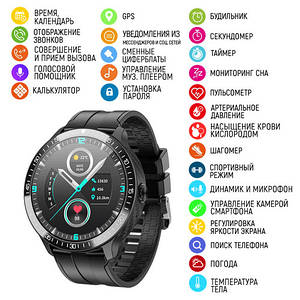 Мужские наручные Смарт часы Modfit MT16/Кожаные смарт часы/Сенсорные часы карманные наручные Гарантия12 мес!!!