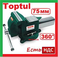 Toptul DJAC0103. 75 мм, 360 градусов. Тиски слесарные, поворотные, настольные, стальные