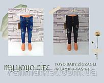 """Джинси модні дитячі на гудзиках на дівчинку 1-4 років (2цв) """"MODNIKY"""" купити недорого від прямого постачальника"""