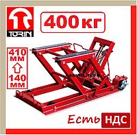 Torin T64001G. 400 кг. 140-410 мм. Подъёмник для мотоцикла, подъемник ножничный, мотоподъемник