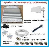 Усилитель сотовой связи TR-70GDW 2G/3G/4G 900/1800/2100 МГц с внешней логопериодической антенной комплект, 400, фото 1