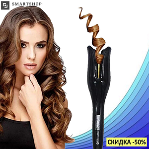 Автоматическая плойка для волос UMATE - Стайлер-плойка для завивки волос и красивых локонов щипцы вращающиеся