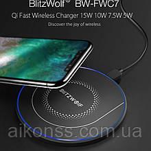 BlitzWolf® BW-FWC7 15 Ватт умное беспроводное зарядное устройство  быстрой зарядки Qi Fast Wireless change 15W