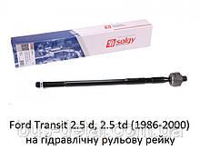Тяга рулевая Ford Transit 2.5 D, 2.5 td (1986-2000) Форд Транзит левя/правая на гидрорейку, Испания 205014