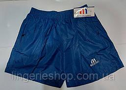 Шорти Спорт чоловічі MEHLER HAKU колір джинс