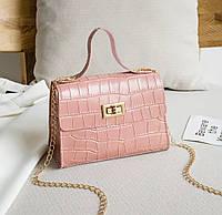 Модная розовая женская сумочка клатч. Женская мини сумка. Маленькая сумочка.