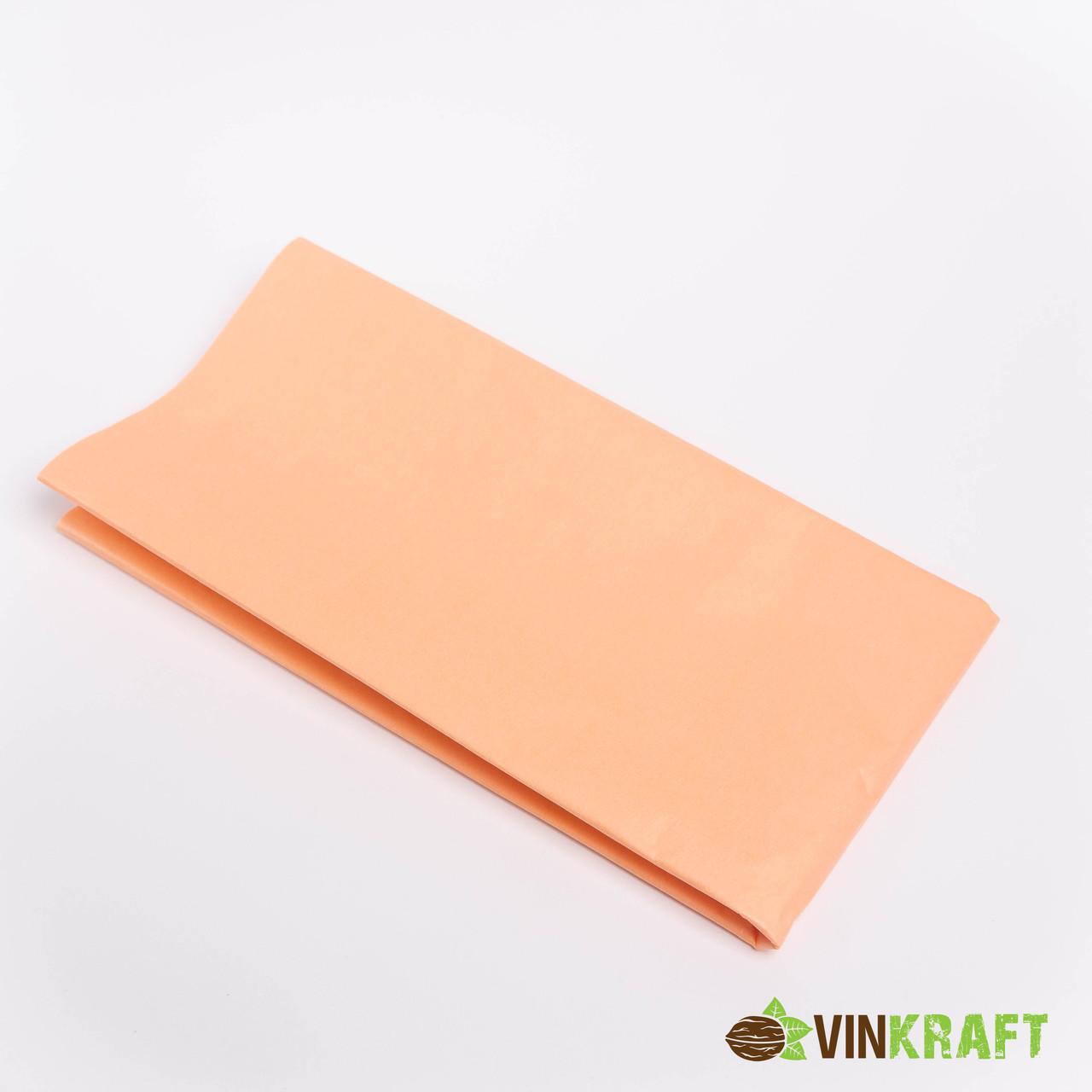 Папір тишью 50*70 см (10 арк), персик