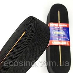 Резинка для одежды широкая STRONG 3см Черная (СТРОНГ-0451)