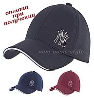 Чоловіча молодіжна модна стильна спортивна кепка бейсболка блайзер New York Yankees NY (3)