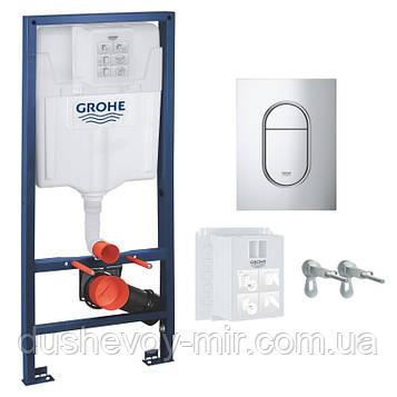 Grohe Rapid SL 3в1 комплект для подвесного унитаза (39504000)