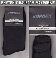 Носки махровые с начёсом мужские КОРОНА , Украина 41-47р. НМЗ-60