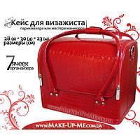 Бьюти-кейс для косметики - CaseLife А-38 Красный Лаковый - A38-RED-GL