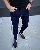 Мужские модные джинсы зауженные синие