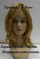 Парик из Натуральных Славянских Волос Lux