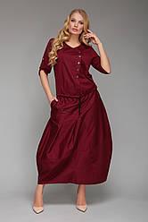 Літній костюм спідничні Софіко бордо