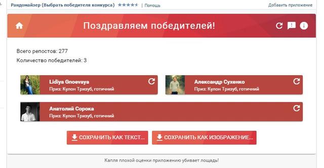 Результати Патріотичний Конкурсу!