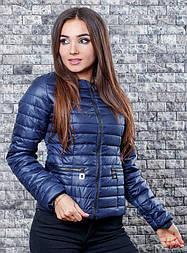 Жіноча стильна куртка (утеплювач-синтепон 100)