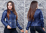 Женская стильная куртка (утеплитель-синтепон 100), фото 2