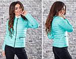 Женская стильная куртка (утеплитель-синтепон 100), фото 5